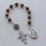 Franciscan Pocket Rosary