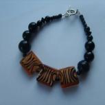 Black Onyx and Tiger Stripes
