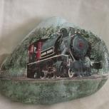 Train - 867