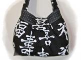 Tootles Boutique Bag - Timeless Treasures Karma Designer Fabric