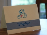 baby boy, Invites or thank yous, set of six