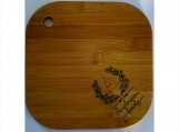 Bamboo Cutting Board Laser Etched With Your Initial & Name