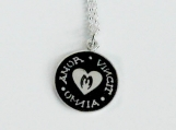 Valentine's Love Conquers All - Amor Vincit Omnia - Enamel and silver pendant