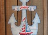 Ahoy Wood Panel