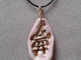 Dream Necklace Pink Porcelain Kanji Symbol with Gold Lustre