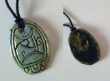 Mayan MEN Necklace Mesoamerican Tzolk'in Day Sign Eagle Glyph Ceramic Amulet