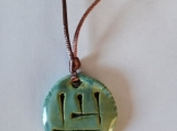 UR Wolf Cuneiform Necklace Sumerian Pendant Sea Green Ceramic