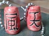 2 Red Fan Lamp Pulls Ceramic Feng Shui Earth Water Air Fire 4 Elements Kanjii Amulet
