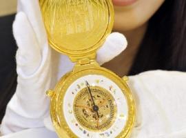Golden compass, Japan.
